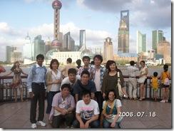 Digitalpia's dynamic agile team at banks of Huangpu River, the scenic bund in Shanghai the modern China.